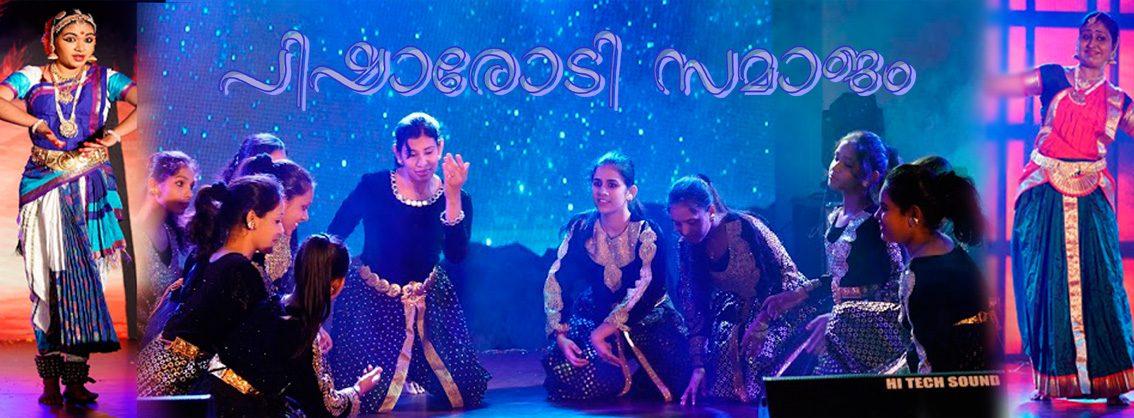 Pisharody Samajam